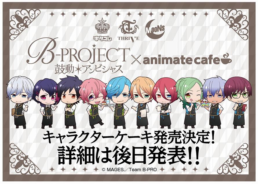 B-project-鼓動アンビシャス】告知解禁POP(コラボ決定時)_w