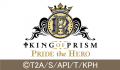 劇場版『KING OF PRISM -PRIDE the HERO-』 コラボカフェ