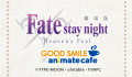 劇場版「Fate/stay night [Heaven's Feel]」