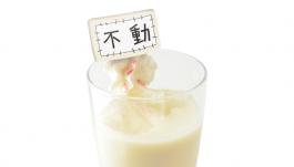 不動行光のブルーベリー風味な甘酒豆乳