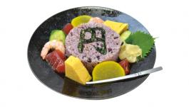 ノブナガのちらし寿司