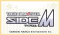 アイドルマスター SideM コラボカフェ