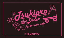『TSUKIPRO THE DINER』
