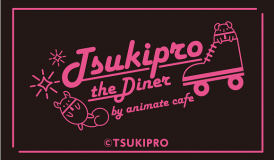 TSUKIPRO THE DINER