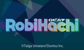 テレビアニメ『RobiHachi』