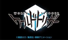 テレビアニメ『ワールドトリガー』