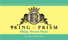 『KING OF PRISM -Shiny Seven Stars-』