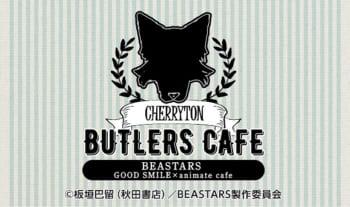 TVアニメ『BEASTERS』