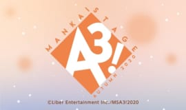 「MANKAI STAGE『A3!』~AUTUMN 2020~」