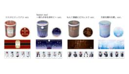 旗揚げ公演メモリアル缶