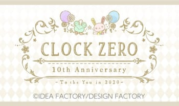 CLOCK ZERO ~終焉の一秒~