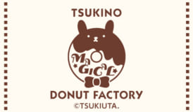 TSUKINO MAGICAL DONUT FACTORY