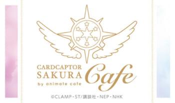 TVアニメ「カードキャプターさくら」