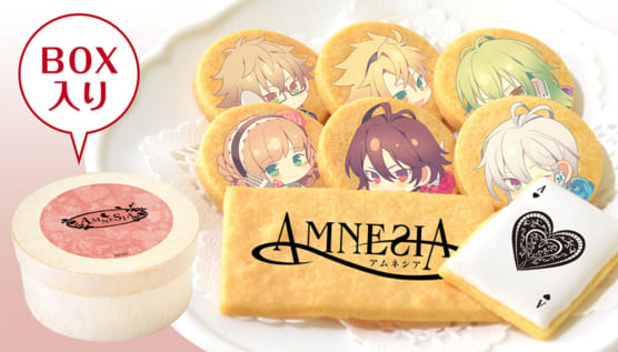 クッキーセット AMNESIA